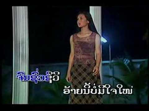 lao song classic youtube