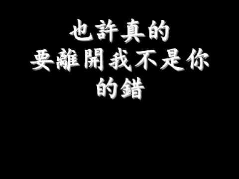 心隨愛痛-SARA