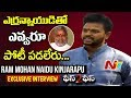 TDP MP Rammohan Naidu Exclusive Interview- Face to Face