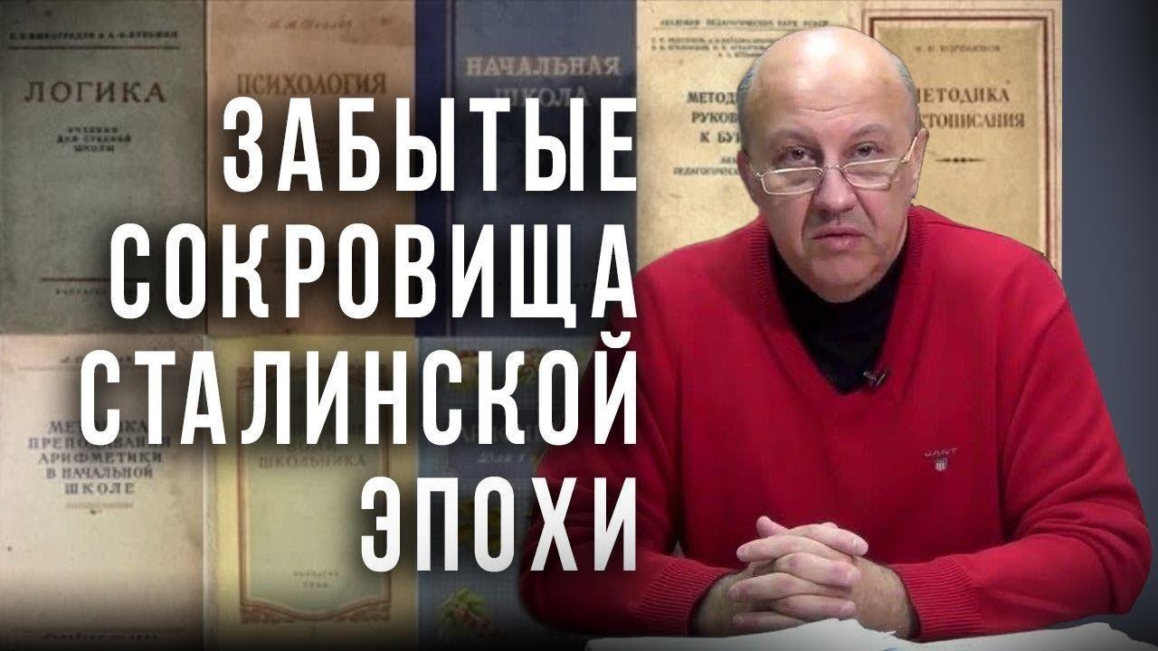 Как взять лучшее из советского образования