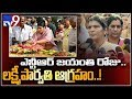 Chandrababu Defeat Gives Peace To NTR's Soul: Lakshmi Parvathi
