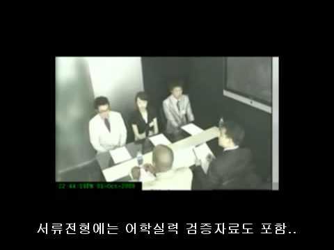 s그룹 영어면접 동영상.wmv