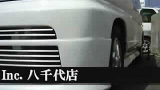 中古車情報22