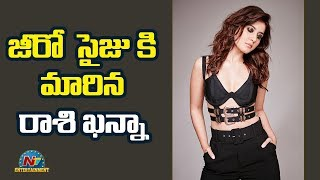 Raashi Khanna's New Look Goes Viral..