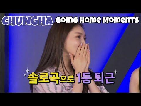 [청하] 퇴근 알려줘야 기분 좋아지는 청하 (ChungHa)