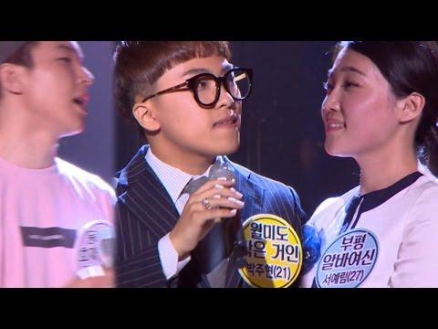 '3인 3색' 엄청난 소울 자랑하는 지원자들의 '첫인상 메들리' 《Fantastic Duo》판타스틱 듀오 EP11