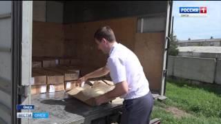 Почти тонну опасного сливочного масла выявили сотрудники Россельхознадзора