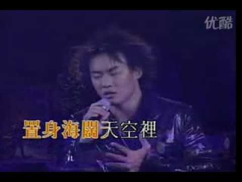 Eason Chan 陳奕迅 《有了你》 (Live@大個唱 Big Live 99)