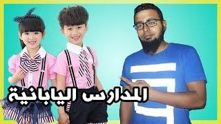 التسجيل فى المدارس اليابانية فى مصر | موقع وزارة التربية والتعليم ...