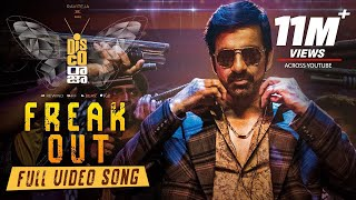 'Freak Out' video song from Disco Raja ft. Ravi Teja, Bobb..