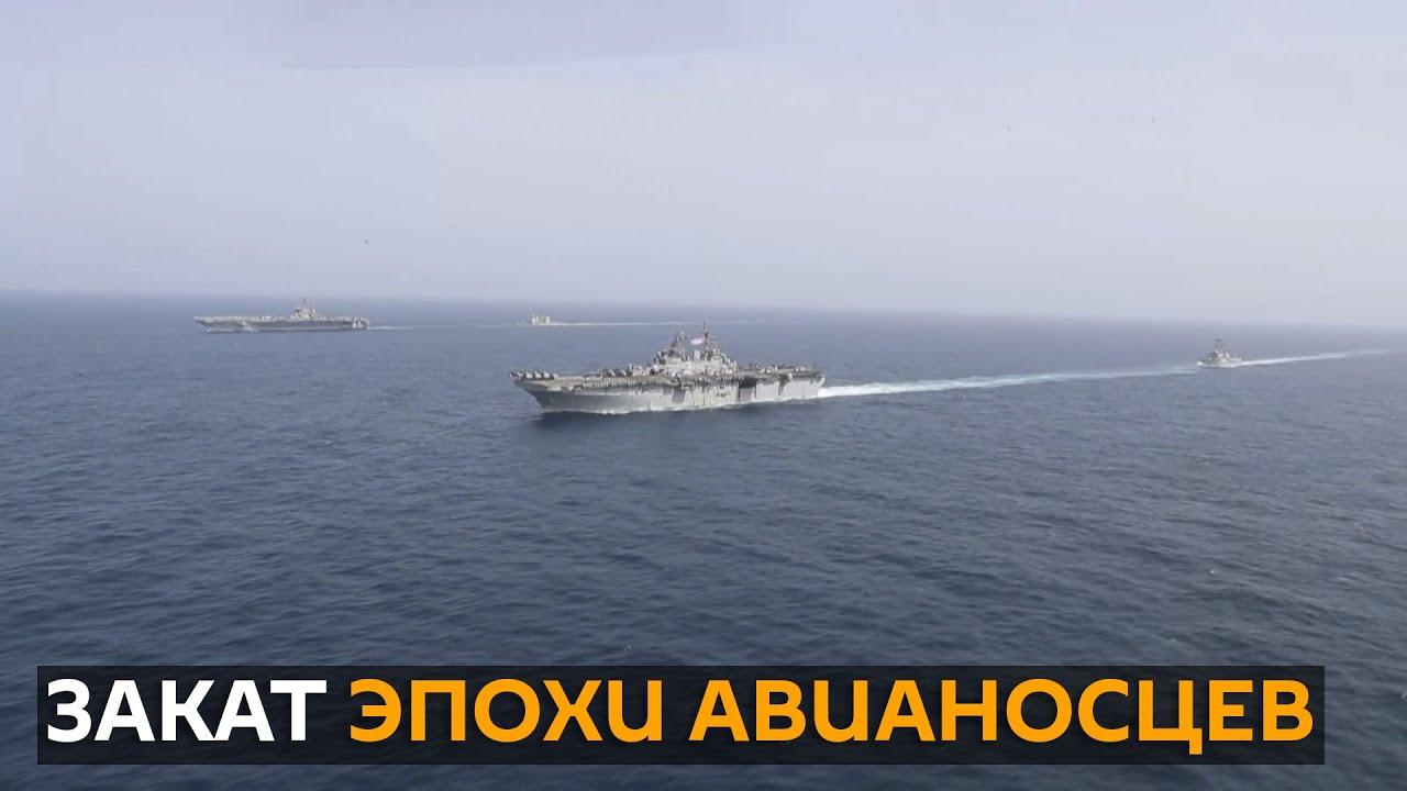 В США решили пустить под нож гордость своего ВМФ