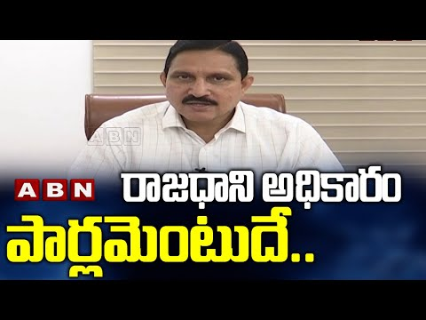 Parliament can decide location of state's capital: Sujana Chowdary
