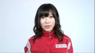 日本赤十字社メッセ9
