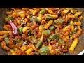 దేనిలోకైనా 👌టేస్టీగా ఉండే బెండకాయ ఆలూ ఫ్రై అదిరిపోద్ది   Bhindi Aloo Fry    Ladies Finger Potato Fry