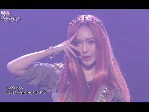 Girls' Generation - I got a Boy, 소녀시대 - 아이 갓 어 보이, Romantic Fantasy 20130101
