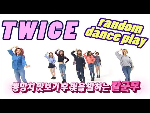 Twice RANDOM DANCES - Like Ooh Ahh + Cheer Up + TT + Knock Knock + Signal [Weekly Idol]
