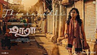 Theeranadhi – Padmalatha (Maara) Video HD