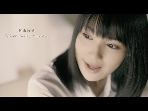 新山詩織「Snow Smile」MV