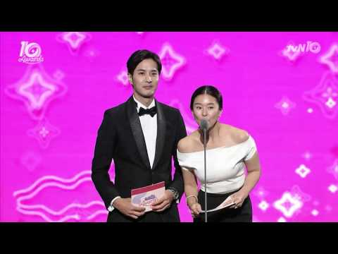 Eric mun TVN Romantic Comedy King [tvN10어워즈] 오늘은 또오해영데이! 로코킹 에릭 수상!