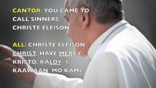 Kyrie Eleison - 2015 Philippine Papal Visit Mass Songs