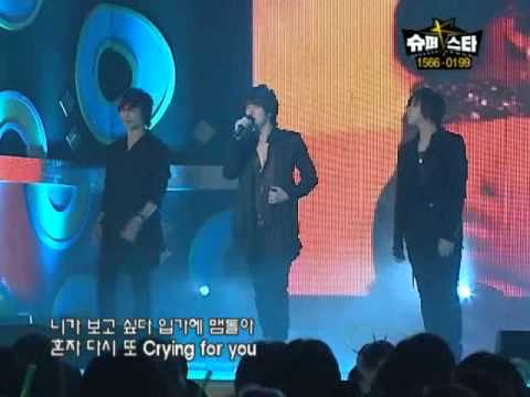SS501 - Because I'm Stupid (5 members)