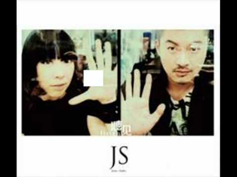 JS - 聽見 完整CD版