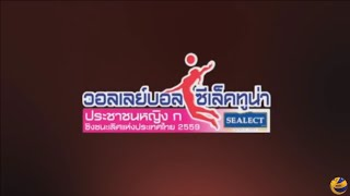 Bangkok Glass vs PEA Sisaket | 28 Aug 2016 | Final | Sealect Tuna Thailand Volleyball Championship
