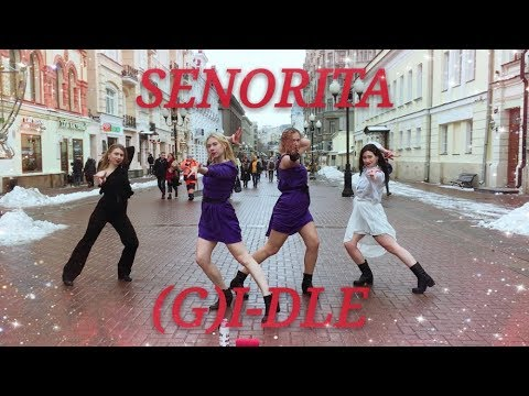 [KPOP IN PUBLIC CHALLENGE RUSSIA] (G)I-DLE((여자)아이들) _ Senorita Cover by MalyginParty
