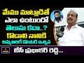 JC Prabhakar Reddy Counter To Kodali Nani