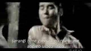 Don't Cry Mv (romanizations)- Paran