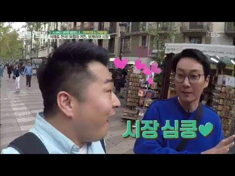 배틀트립 Battle Trip - 이원일, 시장 관광에 세상 감격모드~♥ (입.틀.막).20181117