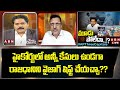 Muppalla Subbarao Comments on AP Capital Shifting to Vizag   AP High Court Orders Vs CM Jagan   ABN