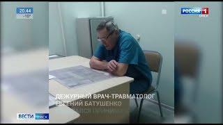 Омский травматолог, который пришел на работу пьяным, уволился по собственному желанию