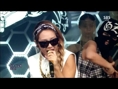 CL_0609_SBS Inkigayo_나쁜 기집애 (THE BADDEST FEMALE)_No.1 of the Week