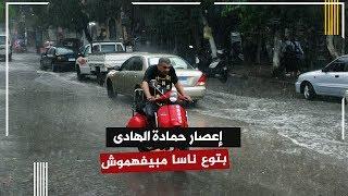هيئة الأرصاد المصرية تهاجم quot وكالة ناساquot .. مفيش حاجة هتضرب ...