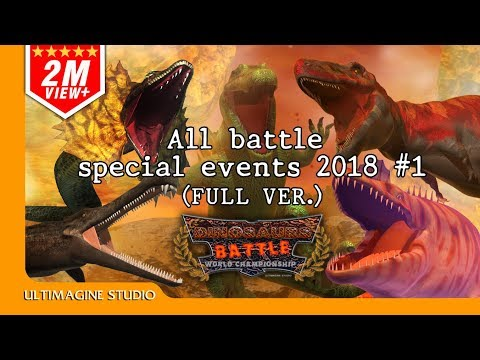 All ฺBattle Special Events 2018 #1