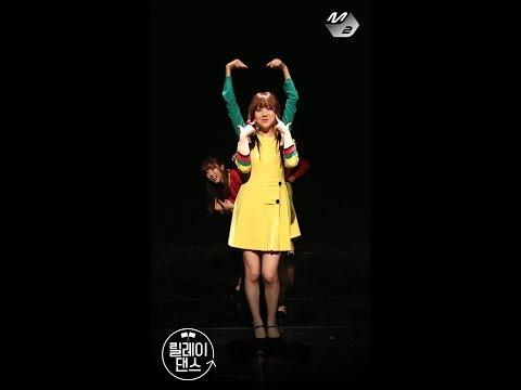 [릴레이댄스] 러블리즈(Lovelyz)_WoW!