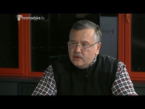 Анатолій Гриценко: Народ сильніший своїх керманичів