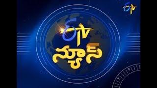 9 PM | ETV Telugu News | 12th January 2018
