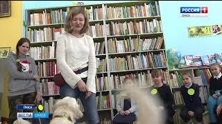 Необычный проект реализуют муниципальные библиотеки совместно с центром зоотерапии