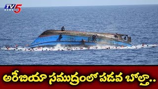 All boat capsize passengers safe; none hurt..