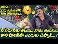 Sunil Best Comedy Scenes   Telugu Comedy Videos    NavvulaTV
