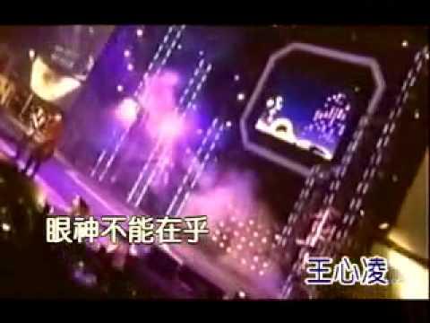 王心凌vs羅志祥-戀愛達人.flv