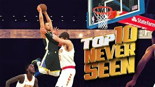 10 CRAZY Plays You've NEVER SEEN BEFORE - NBA 2K18 Top Plays Of The Week!