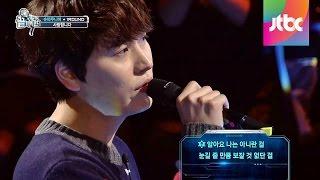 Super Junior 'Kyuhyun' 규현 이 부르는 팀 '사랑합니다' ♬ 끝까지 간다 2회