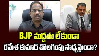 Prof K Nageshwar: BJP tacit support behind Nimmagadda Rame..