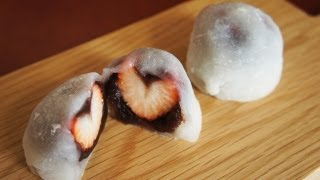Simple Heart-Shaped Strawberry Daifuku