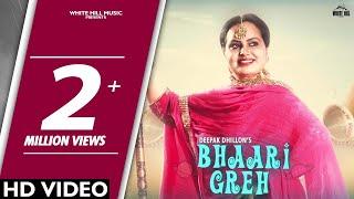 Bhaari Greh – Deepak Dhillon