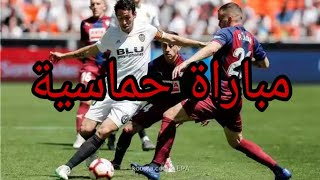 أهداف مباراة فالنسيا ايبار 0-1 سقوط الخفافيس     -