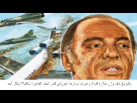 تفاصيل محاولة إنقلاب أوفقير على الحسن الثاني